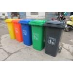 Đại lý bán thùng rác tại Thái Nguyên