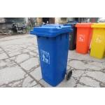 Đại lý bán thùng rác tại Nghệ An
