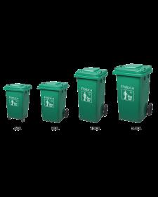 Đại lý bán thùng rác tại Hà Nội