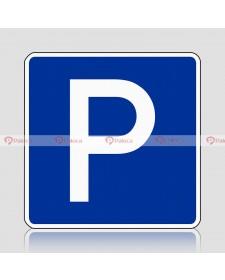 Biển báo giao thông hình chữ nhật
