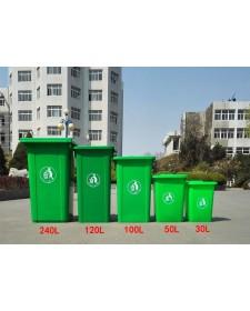 Thùng rác cho khu công nghiệp