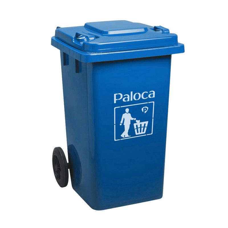 Công ty Hành Tinh Xanh chuyên cung cấp các sản phẩm thùng rác giá rẻ